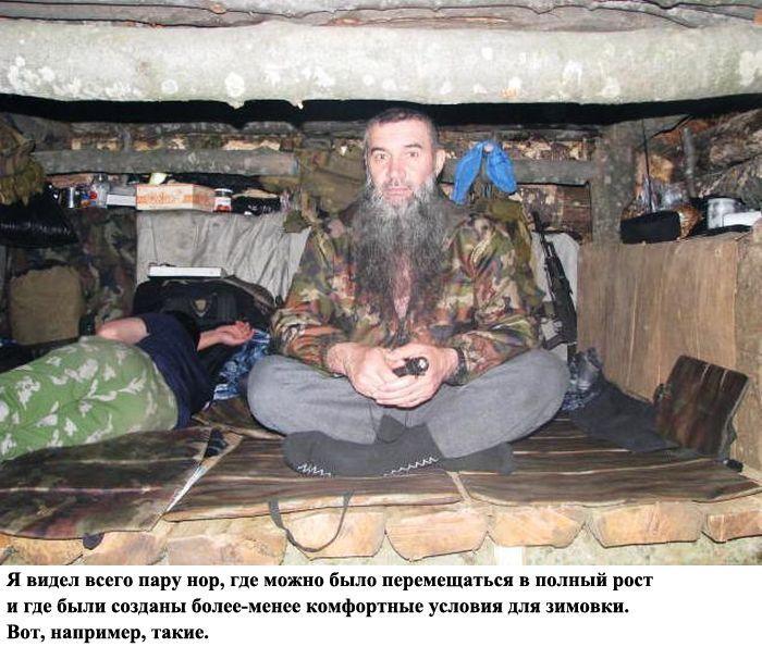 террорист, бандит, джихад