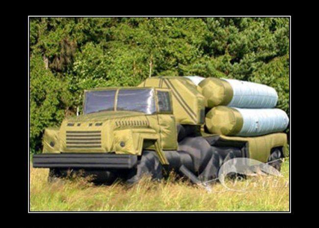 c-300, ракетная система, ракетный комплекс