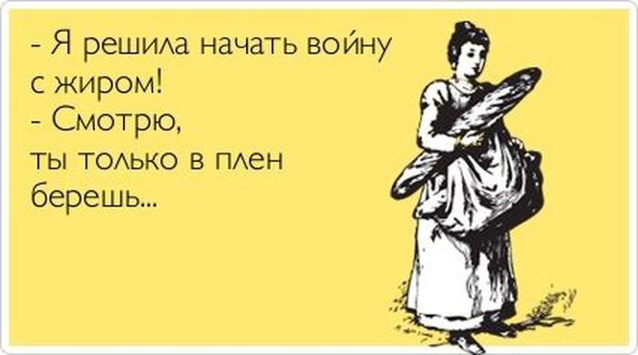 юмористические открытки: