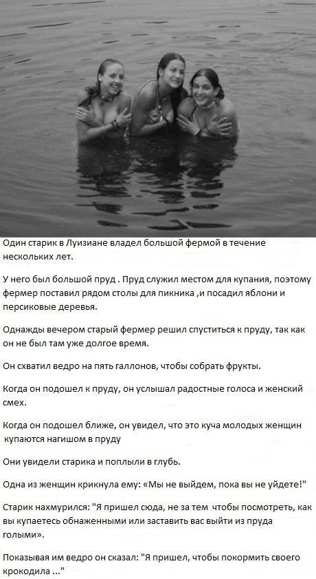 Фотка