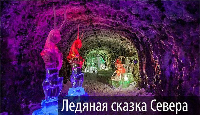 якутия, лед, мороз, холод, зима