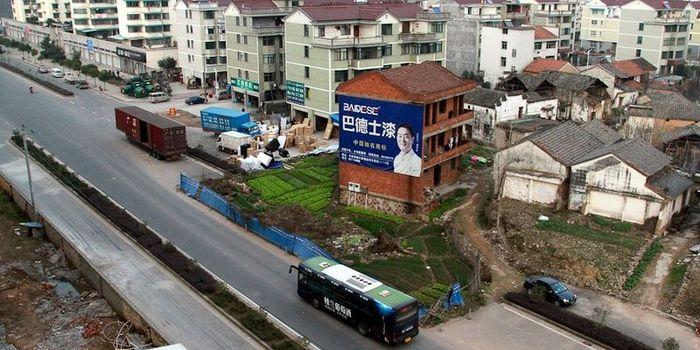 китай, снос дома, новый район, новостройка, старый дом