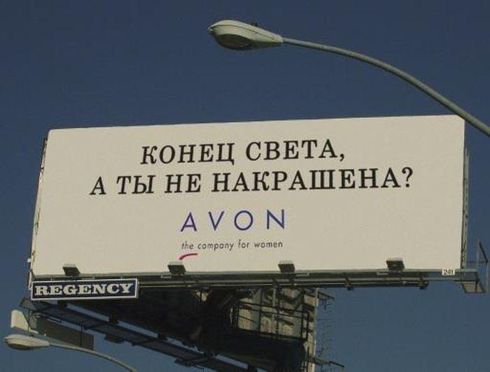 реклама, коне света, биллборд, рекламный щит, рекламщики