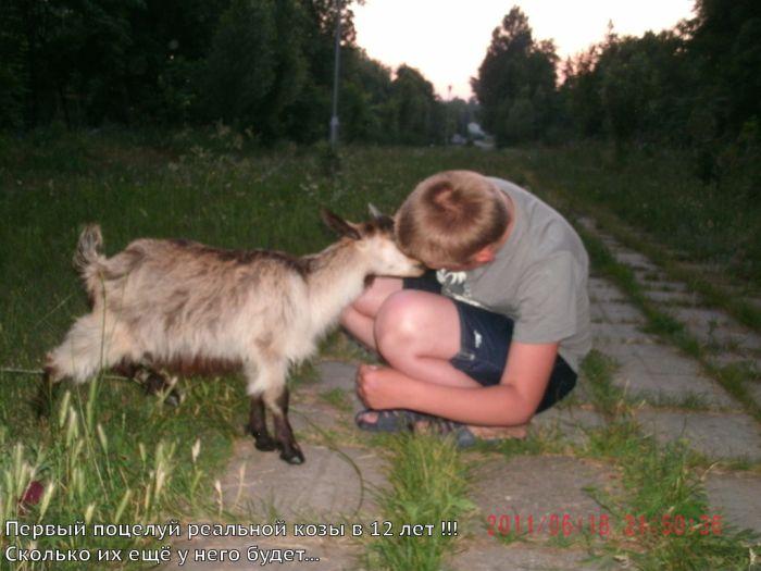 Фотка жесть, животное, коза, парень, поцелуй, прикольная фотографи, целуется