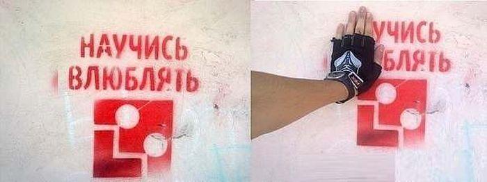 Новые фото закрыл рукой, надпись на стене, прикол, прикольная фотографи