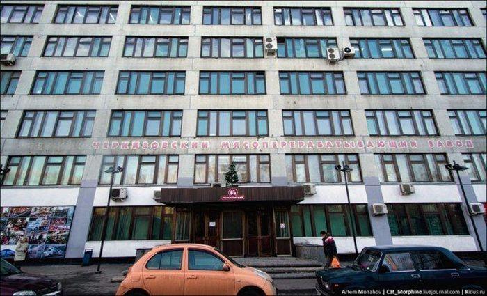 черкизовский завод, производство, колбаса, сардельки