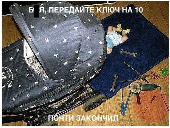Шикарное фото грудной ребенок, картинка с надписью, коляска, механик, прикол, чинит