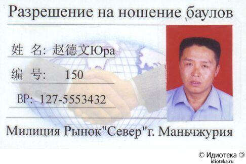 http://fishki.net/picsw/podb129_14.jpg